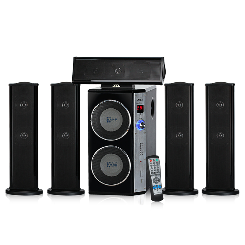 5.1 home theater receiver speaker