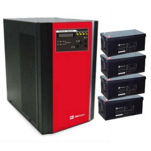 Complete Inverter System Tags: 200ah battery, 48v, 5kva, Pure Sine Wave