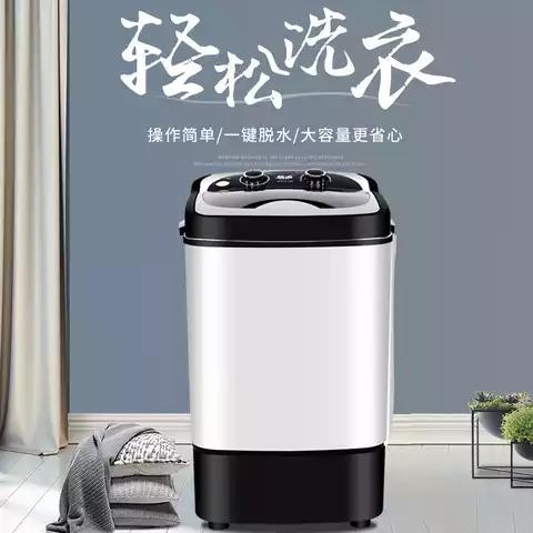 7kg Single Tub Washing Machine With Free Dry Iron