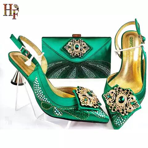 African Shoe Matching Clutch Set
